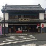Daitoku Foto