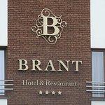 Photo of Brant Hotel