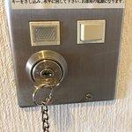 Photo de Fujioka Daiichi Hotel