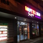 Photo de Motel 168 Shanghai Pudong Shangnan Road
