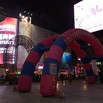Taiyuan Pedestrian Street