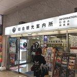 Beppu Station Tourist Information Center