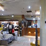 Photo of Hotel Himeji Plaza