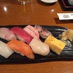 寿司クーポン