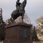 Zasekin Monument Εικόνα