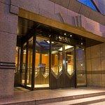 Royal Park Hotel Takamatsu Foto