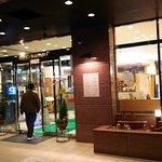 Photo of Toyoko Inn Kokura Station South Entrance