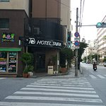 Photo of Hotel Taira