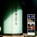 Photo de 1080794