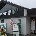 Kanramachi Bussan Center