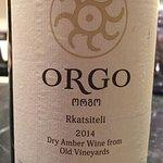 Orgo, an orange wine from Georgia, Rkatsiteli grapes
