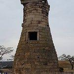 Cheomseongdae Observatory Foto