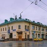 スレテンスカヤ