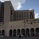 Photo of Madinah Movenpick Hotel