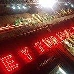 Photo of Egyptian Pancake House