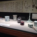 水滴の名品です。 特別展示と常設展示があり、どちらも東洋陶磁器に興味がある人には、重要文化財級の作品もあり、垂涎もの。