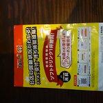 Photo of Ishiyaki Steak Zei Toyama west