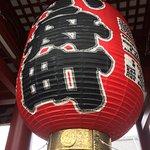 Asakusa Shrine Foto