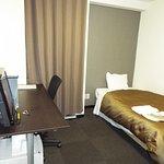 Photo of Hotel Plaza Inn Tokushima