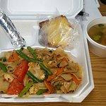 Thai Taste Restaurant Foto