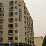 Photo de Jinjiang Inn Shijiazhuang Ping'an Street