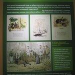 Информационный стенд выставки в Дарвиновском музее