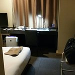Mitsui Garden Hotel Okayama Foto
