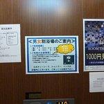 Foto de HOTEL Kuretake Inn Kikugawa Interchange