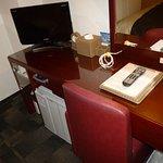 Photo of HOTEL Kuretake Inn Kikugawa Interchange