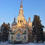 Zenkov Cathedral Foto