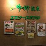 Photo de 1093304
