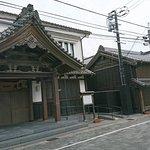 Urakasumijyozomotosaura Foto