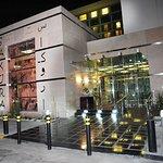 Photo of Crowne Plaza Jeddah