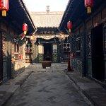 Photo de Pingyao Cheng Jia Hotel