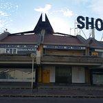 Centro Comercial Faro 2 Foto