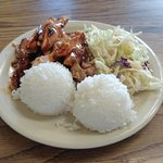 Teriyaki chicken is a good choice and one that the staff is proud of