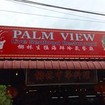 Palm View Seafood Restaurant