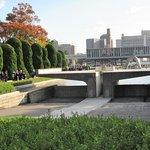 Hiroshima Peace Memorial Park with the Hiroshima Peace Memorial Museum in the background.