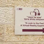 Just to the right of the Western Wall you will see the sign to the virtual tour. There is a char