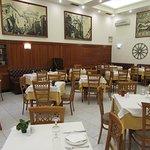 Κεντρικόν Εστιατόριο