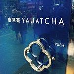 Photo de Yauatcha