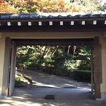 Photo de Oisojoyama Park