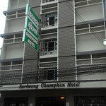 Photo of Suriwong Chumphon Hotel