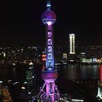The Ritz-Carlton Shanghai, Pudong Foto