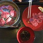 Photo of Narita Japanese Restaurant