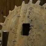 Narakawa Museum of History and Folk Customs