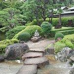 Part of th Japanese Garden