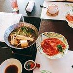Photo de Hamakogetsu
