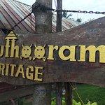 Foto de Puthooram Ayurvedic Beach Resort