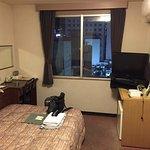 Photo of Hotel New Nishino